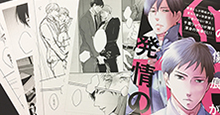 2/27発売 千葉リョウコ『Knife』複製原画&描き下ろしミニ色紙フェア開催!!