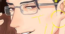【11月 7日(火)発売!】松基 羊『瀧田宗司という男』あらすじ&特典のご紹介