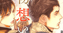 【麗人2017年11月号】10月10日(火)発売!