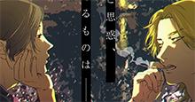 『Qpa vol.98』1月24日より配信解禁!