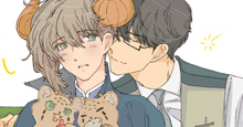 【4月27日(火)発売!】猫田リコ『だってこの人かわいいし子供も2人できたから』あらすじ&特典のご紹介