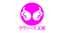 【お詫び】10月刊の発売日延期のお知らせ