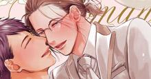 【10月27日(水)発売!】由元千子『ロマンティックマリッジ』あらすじ&特典のご紹介